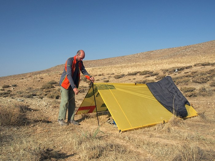 zagros thru-hike equipment tarp